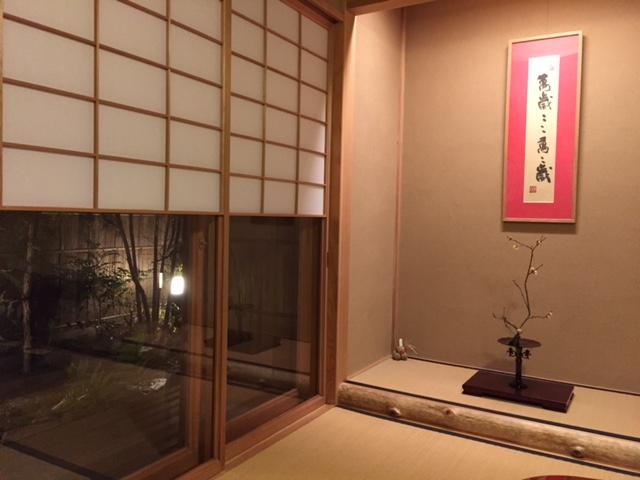 和室も素晴らしい作りです。