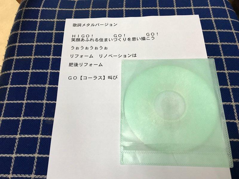 日本人好きなマイナーコード系で行きます笑